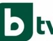 Гледаемостта на bTV за януари