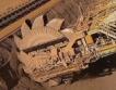 Шест разрешения за подземни богатства