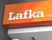 Lafka търси среща с дребни търговци