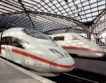 Разследване срещу Deutsche Bahn