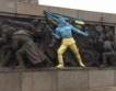 BBC също с репортаж за паметника в София