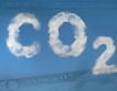 НС: Доставчици да намалят с 6% вредните емисии