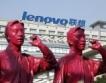 Google придоби почти 6% от Lenovo