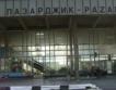 """3,5 млн. лв. за рехабилитация на жп гара """"Пазарджик"""""""