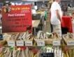 Търговският излишък на Франция намаля