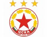 Акциите на ЦСКА се търгуват на БФБ