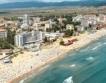 Държавата продаде имот за 1,2 млн. лева