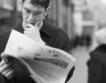 Основните теми в българската преса