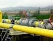 Румъния:Средна цена на внесения газ