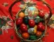 30 ст. цена за яйце, 20 леи за кг агнешко