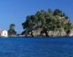 Ел Иеро - независимият остров