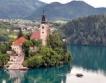 Словения рекордьор по държавен дълг