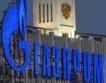 15% по-малка печалба на Газпром