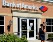 Bank of Amerika на загуба