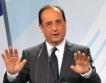 Безработицата спъва Оланд за втори мандат