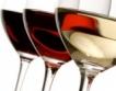 Известна винарна в Румъния фалира
