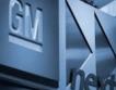 GM поиска съдебна защита