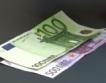 Кой колко евросредства е получил?