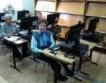 Минус 33 хил. работоспособни българи