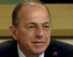 Атанас Папаризов - представител в СТО