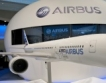Първи полет на електрическия Airbus