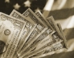 US компании увеличиха запасите
