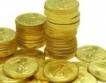БНБ:Лихвите по депозитите падат