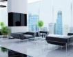 Бизнессредата влияе на имотния пазар