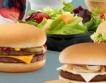 McDonalds се разраства в Русия