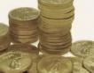 Силен спад на лихви по депозити