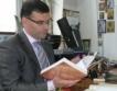 В Надзора на ВТБ: 10+Симеон Дянков