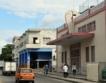Куба:50 коли продадени за шест месеца