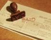 Директни плащания в България = 5.3 млрд.евро