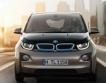 366 електромобила има в България