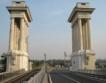 Отменени тържества  за Дунав мост 1