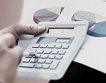 Финансисти: Банките са непробиваеми