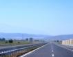 """Три АМ и тунел """"Шипка""""- приоритет на ОП """"Транспорт"""""""