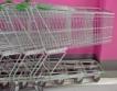 Потребителски цени в България, ЕС в % съотношение