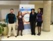 Български  компании в Investors in People
