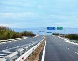АПИ обяви ОП за над 110 км пътища