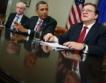 ЕС&САЩ: Защитата на инвестициите спорна тема