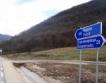 """Предоставят земи за пътя II-44 """"Севлиево-Габрово"""""""