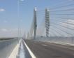 Трети мост на Дунав ясен до 2 месеца