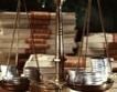 Депозити над 100 хил. евро да бъдат обезпечени от КТБ