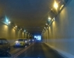 Отворен е за движение тунел при Лъвов мост