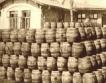 Пътят на бирата у нас - неизвестни факти