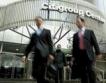 Citigroup плаща $7 млрд. заради рискови ипотеки