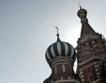 Русия на лов за храна