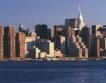 $13,3 млрд. забравени в банки в Ню Йорк