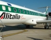 Съюз Alitalia & Etihad Airways